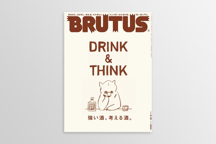 illust_brutus_01