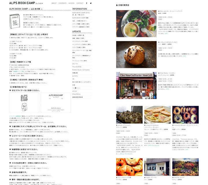 web_abc_03
