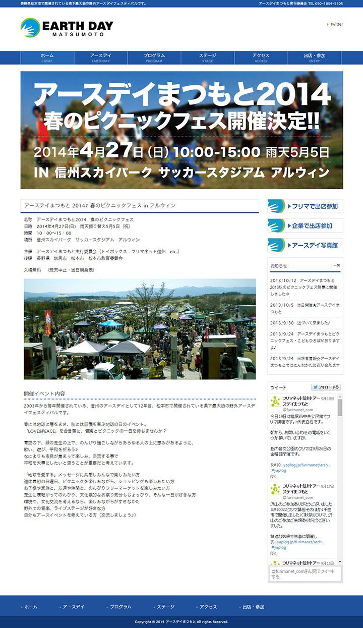 web_earthday_02