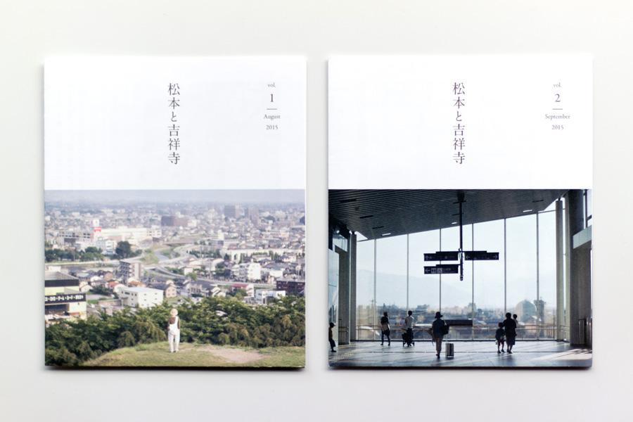 paper_kichijoji_01