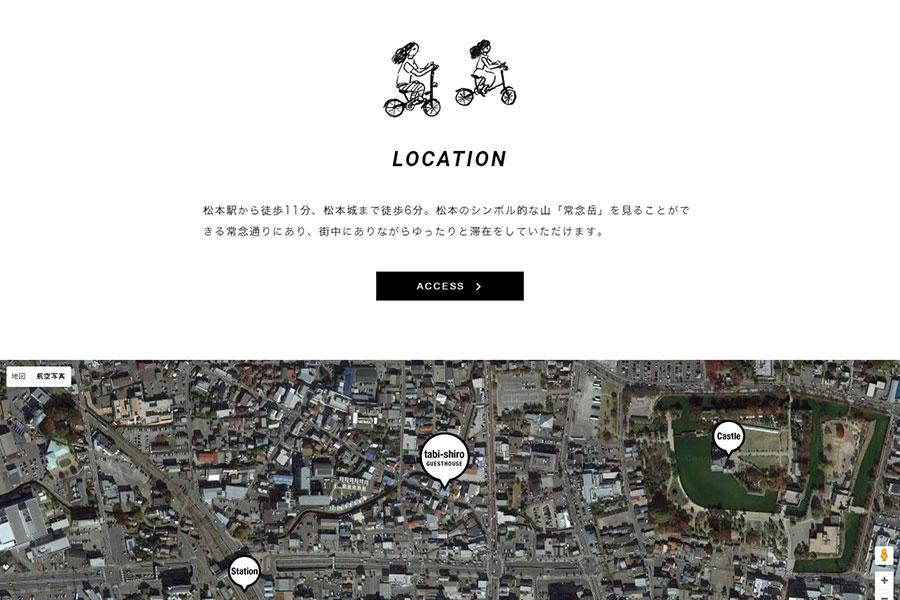 web_tabishiro_01