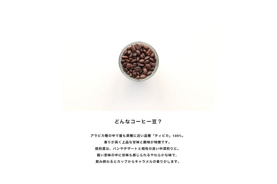 web_yamabatocoffee_01