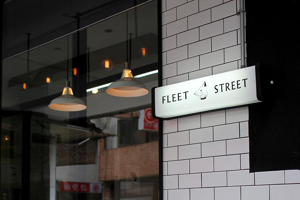 illust-fleetstreet-2