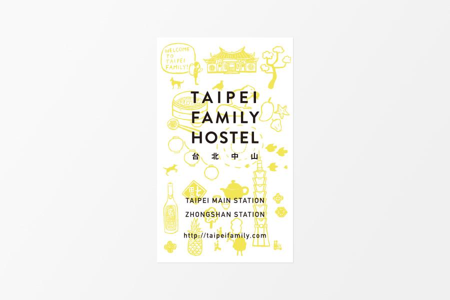 works-taipeifamily