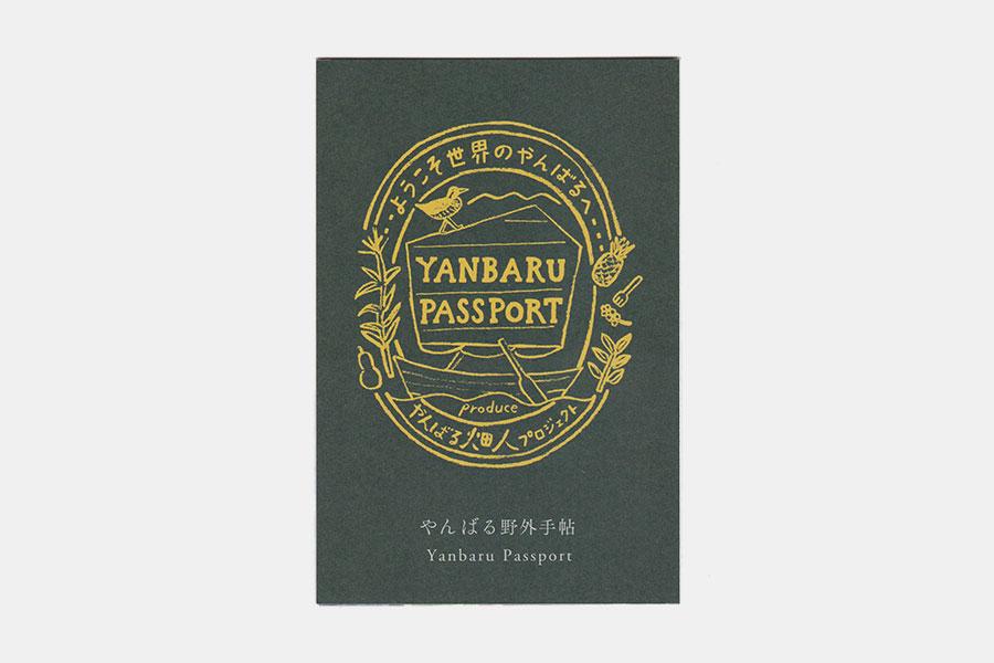 works-yanbaru-passport