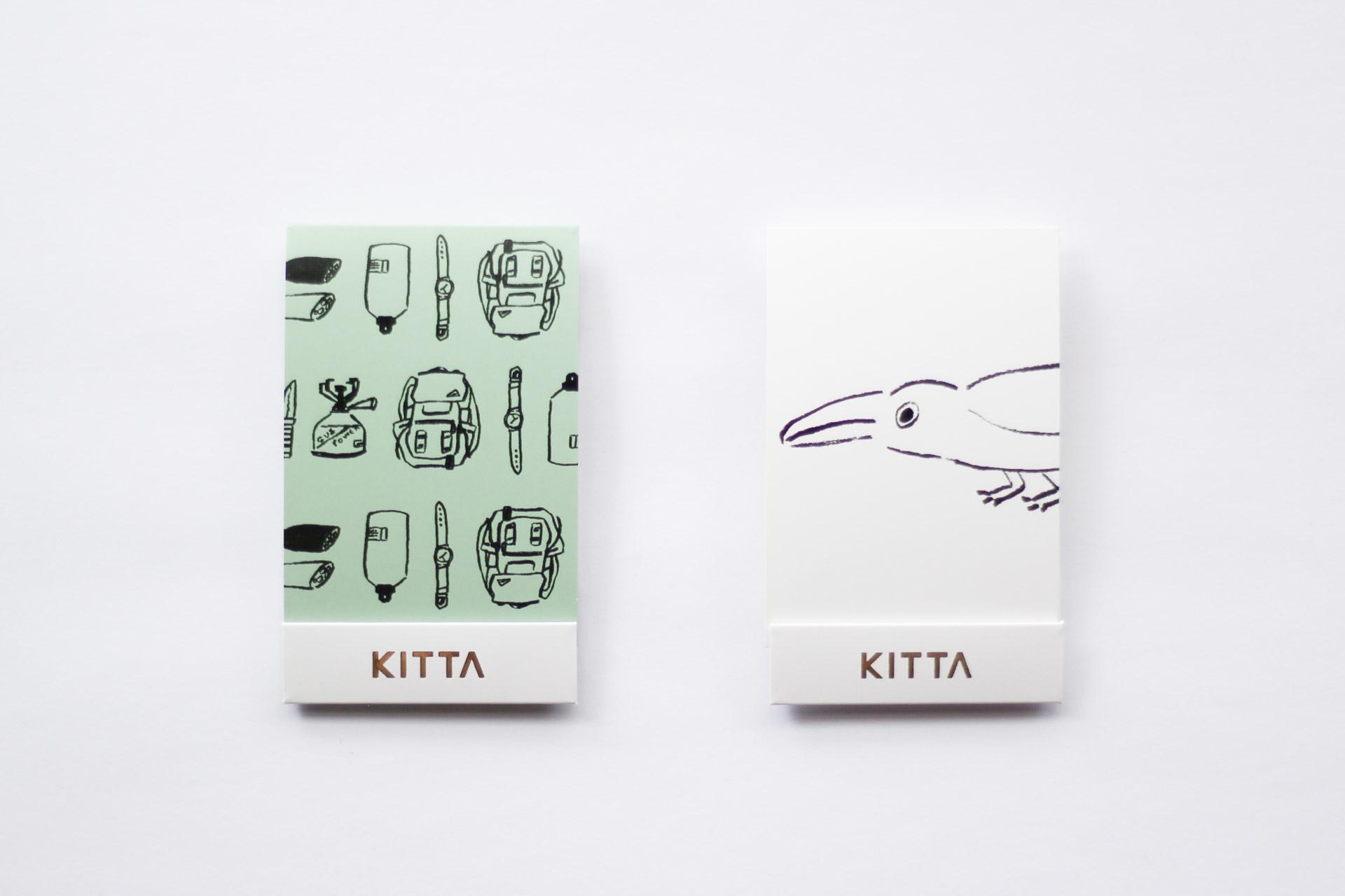 kitta-1